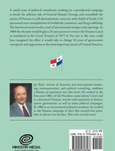 author jay beck panama book | Mindstir Media Book Cover