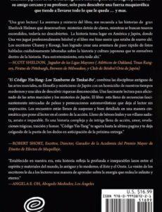 Codigo Yin Yang Los Tambores de Tenkai Bo Spanish Edition | Mindstir Media Book Cover