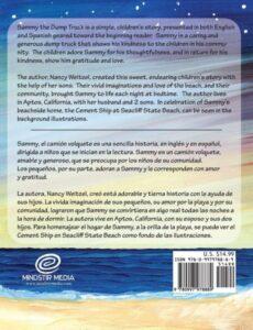 Sammy the Dump Truck Sammy el Camión Volquete childrens book | Mindstir Media Book Cover