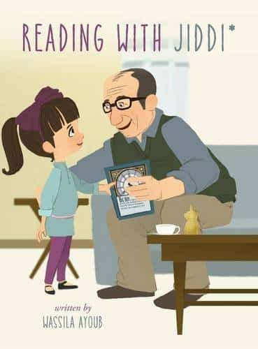 Reading with Jiddi by Wassila Ayoub | Mindstir Media Book Cover