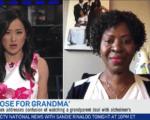 Christiana Egi Interview with CTV News | Mindstir Media Book Cover